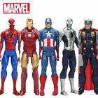 MARVEL SUPER HERO PVC ACTION FIGURE TOY DOLL - Avengers End Game 2019