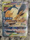 Japanese Pokemon Card Tag Team Team Up Snorlax And Eevee Full Art Holo Rare