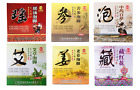 6 Flavours Of Foot Reflexology Chinese Medicine Foot Bath Powder Kits Cold Blood
