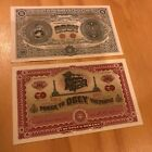 Shepard Fairey Obey Giant Currency Double Sided Art Print E. Pluribus Venom RARE