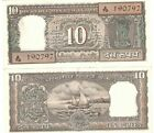 NDIA 10 Rupees OLD RARE NOTES 1 PCS, BLACK BOAT UNC BANKNOTE RARE FOR COLLECTION