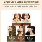 [Etude House] Hot Style Bubble Hair Coloring 2019 New Version Collections