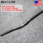 EC90 25.4/31.8mm Handlebars Full Carbon Fiber Ultralight MTB Mountain Bike Bar