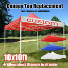 Внешний вид - HOT🔥EZ Up Canopy Top Replacement Patio Outdoor Sunshade Tent Cover For 10x10ft