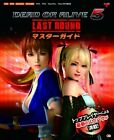 DEAD OR ALIVE 5 Last Round Master Guide Book JAPAN art ps3 ps4 xbox 360 mook F/S