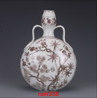 "10.8"" China old antique Ming Dynasty red pine Zhu Mei Flat flask"