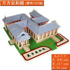 wooden toy 3D puzzle hand work DIY woodcraft assemble kit wan fang an he temple