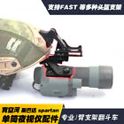For yukon Spartan 4X50 Tactical Night Vision Goggles NVG Helmet Mount J Arm