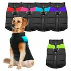 Kyпить Pet Dog Vest Jacket Warm Waterproof Clothes Winter Padded Coat 7XL OR leash US на еВаy.соm