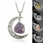 Kyпить Natural Quartz Crystal Pendant Chakra Healing Gemstone Moon Necklace Jewelry на еВаy.соm