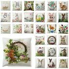 Kyпить Spring Easter Bunny Flower Truck Egg Pillow Case Couch Cushion Cover Home Decor на еВаy.соm
