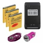 3 x 2450mAh High Capacity Batteries + Chargers & Data Cable - Galaxy S2 T-Mobil