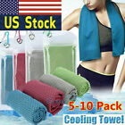 Cool Towel Ice Cold Enduring Runn Jogg Gym Instant Cooling Outdoor Sports Towel image