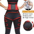 Thigh Waist High Waist Trainer Trimmer Belt Body Shaper Fat Burner Butt Lifter image