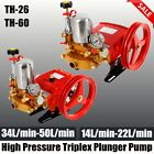 High Pressure 3 Cylinders Plunger Pump For Pesticide Spraying Machine Type-26/60