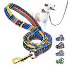 Fancy Floral Nylon Dog Lead Pet Puppy Flower Walking Lead Durable & Handle 150cm