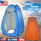 Pop Up Shower Tent Shelter Toilet Beach Camping Outdoor Changing Room Portable