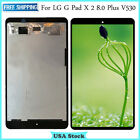 AAA Touch Screen Digitizer LCD Display Assembly For LG G Pad Tablet Series