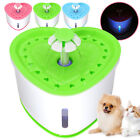 Cat/Dog Water Fountain Automatic Slow Drink Bowl Dispenser  Filters  Placemats