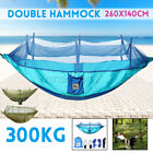 300KG Outdoor Travel Camping Hanging Hammock Bed Mosquito Net Set Survival Kit