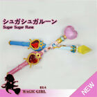 Sugar Sugar Rune Chocolates Vanilla Magic Wand Cosplay Anime Weapon Prop Gift