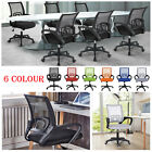 Mesh Office Chair Adjustable Executive Swivel Computer Desk Chair Fabric Seat