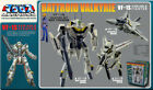 Macross Saga Retro Transformable 1/100 Scale Valkyrie with Pilots - New MIB