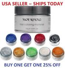 Unisex DIY Hair Color Wax Mud Dye Cream Temporary Modeling 9 Colors Mofajang