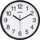 Black Wall Clock Silent Non Ticking Quality Quartz, Battery Operated 10 Inch Rou