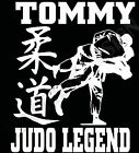 Judo Personalised T-Shirt Name Of Your Choice Karate Legend Martial Arts Judo