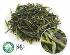 Nonpareil Huo Shan Huang Ya * Yellow Buds Yellow Tea