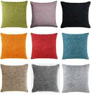 """Plain Soft Chenille Cushion Covers 18""""x 18"""" In 4 Great Colours,Lovely Quality"""