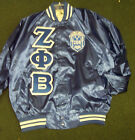 Zeta Phi Beta Royal Blue Satin Baseball Jacket *NEW*