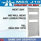Chrome Heated Towel Rail Warmer Central Heating Designer Bathroom Radiator Flat