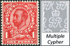 1911-13 KGV Downey Head ½d and 1d Definitives Unmounted Mint