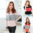 Hot Womens Striped Short Batwing Sleeve Loose Casual Blouse T-Shirt Tops 5Sizes