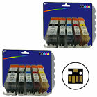 2 Sets of Compatible Printer Ink Cartridges for Canon PGI-525 / CLI-526 Range