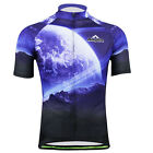 Ferrand-New Cycling Riding Suit Set-Coolmax Short Sleeves Jersey-Exploration