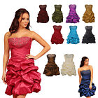 Short Strapless Bubble Sequin Pleated Wrap Prom Cocktail Evening Dress UK 8 - 18