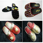 Tweety Red Gold/Bay/Purple Blue velvet sandals Slippers with hand sewn beads