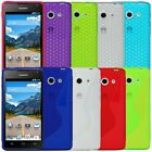 Design Silicone TPU Gel case cover for Huawei Ascend Y530. Many models & colors!