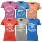 Ladies Top Tokyo Laundry Womens T Shirt Crew Neck Glitter Cap Sleeved Summer New