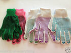 2 x pairs of Ladies Garden Gardening Gloves with Gripper Cotton