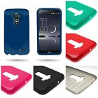 For LG G Flex - Soft Flexible Rubber Skin TPU Form Fitting Phone Cover Case