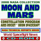 2008 NASA Technical Reports on the Moon and Mars Human Exploration Program, Cons