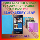 FRONT LEATHER & BACK TRANSPARENT SPARKLE FLIP CASE for BLACKBERRY LEAP COVER NEW