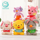super Q plush toy cartoon animal fox wolf bear rabbit pig doll children gift 1pc