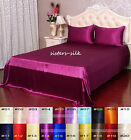19 Momme 100% Pure Silk Seamed Fitted Sheet Flat Sheet Pillowcase Set King Size