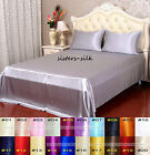 19Momme 100% Pure Silk Seamed Fitted Sheet Flat Sheet Pillowcase Set Single Size