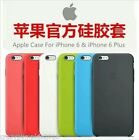 """Original [Official] Liquid Silicone Back Case Cover For Apple iPhone 6/6S (4.7"""")"""